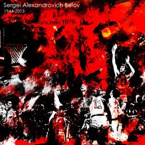 Sergei-Belov_UFF